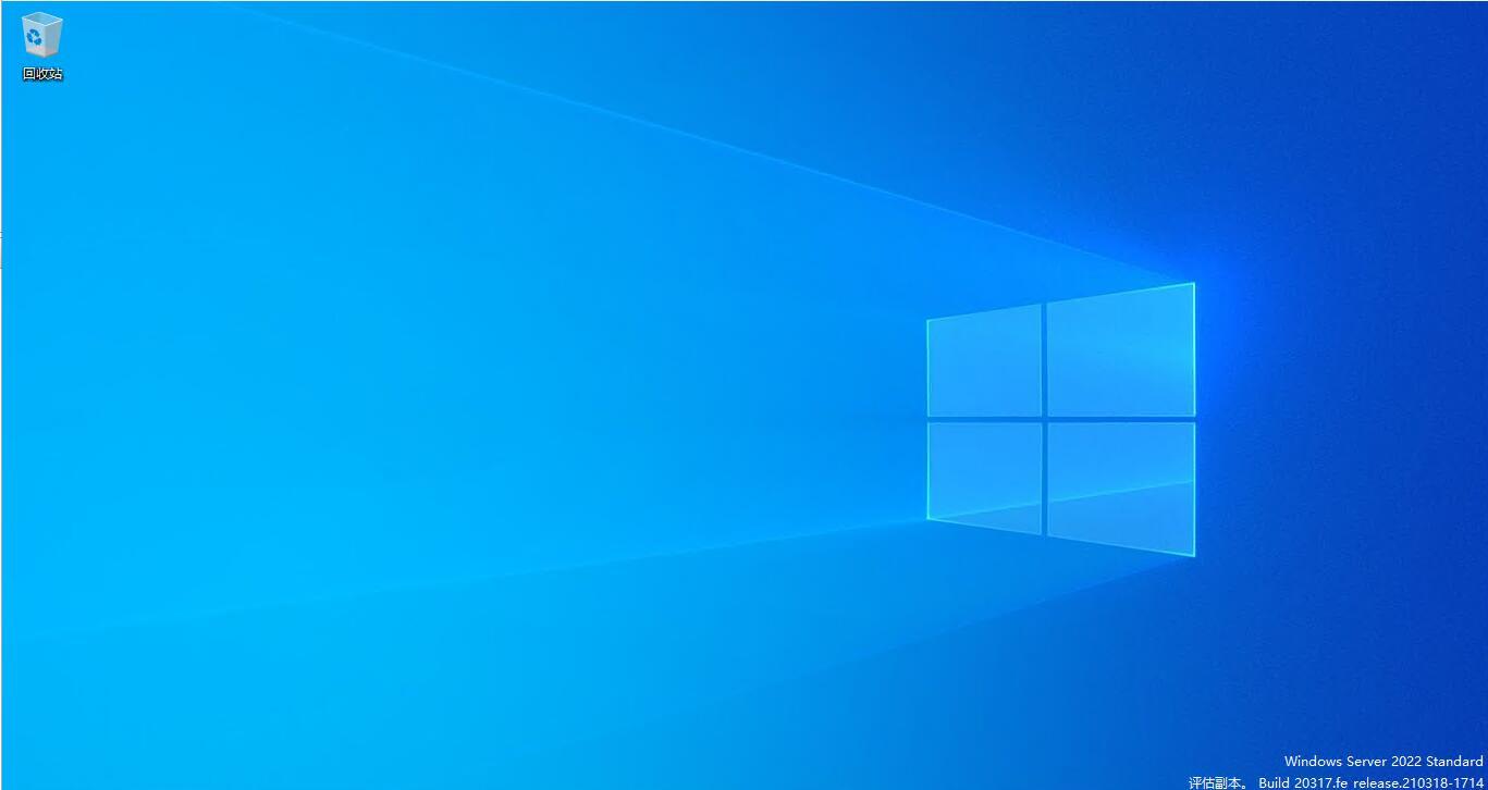 Windows Server 2022 LTSC预览版发布(附:无限激活密钥)